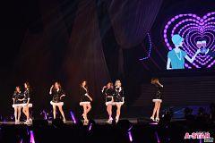 SNSD Phantasia Concert