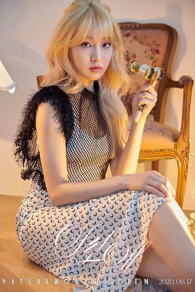 Tags: K-Pop, Nature, Saebom, Spotted, Sleeveless, Text: Album Name, Text: Calendar Date, Chair, Bare Shoulders, White Outfit, Spotted Dress, Bare Legs
