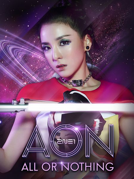 Tags: K-Pop, 2NE1, Sandara Park, Text: Artist Name, English Text, Medium Hair, Make Up, Space, Hair Up, Eyeshadow, Necklace, Android/iPhone Wallpaper