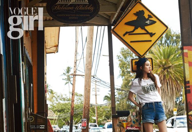 Tags: 2NE1, Sandara Park, Shorts, Text: Magazine Name, Hat, Denim Shorts, Looking Away, VOGUE Girl, Scan, Magazine Scan