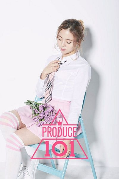 Tags: K-Pop, Television Show, Peace, Say, Produce 101, Mnet