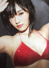 Sayaka Yamamoto