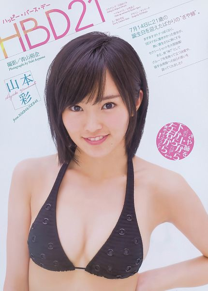 Tags: NMB48, Sayaka Yamamoto, Hand On Hip, No Background, Japanese Text, Bikini, Suggestive, Cleavage, Android/iPhone Wallpaper