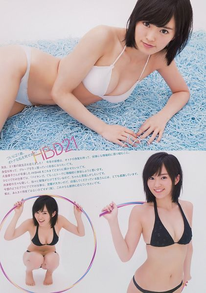 Tags: NMB48, Sayaka Yamamoto, Bikini, Japanese Text, Suggestive, Cleavage, Magazine Scan, Scan, Android/iPhone Wallpaper