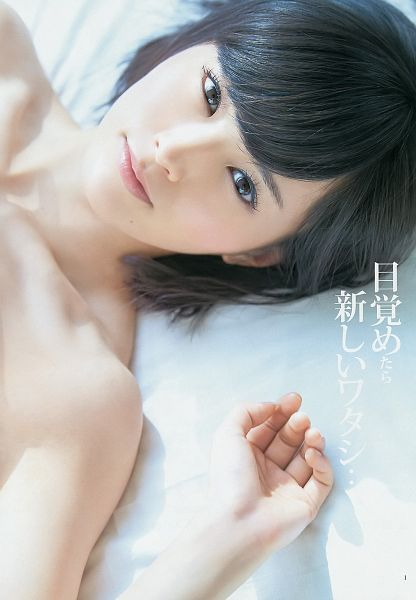 Tags: NMB48, Sayaka Yamamoto, Japanese Text, Laying Down, Android/iPhone Wallpaper, Magazine Scan, Scan