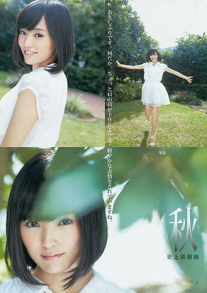 Tags: NMB48, Sayaka Yamamoto, Tree, Japanese Text, Android/iPhone Wallpaper