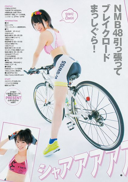 Tags: NMB48, Sayaka Yamamoto, Suggestive, Fingerless Gloves, Butt, Shorts, Bicycle, Android/iPhone Wallpaper
