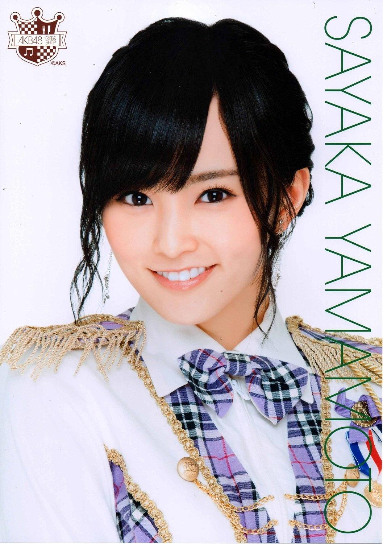 Sayaka Yamamoto Android Iphone Wallpaper 28327 Asiachan Kpop