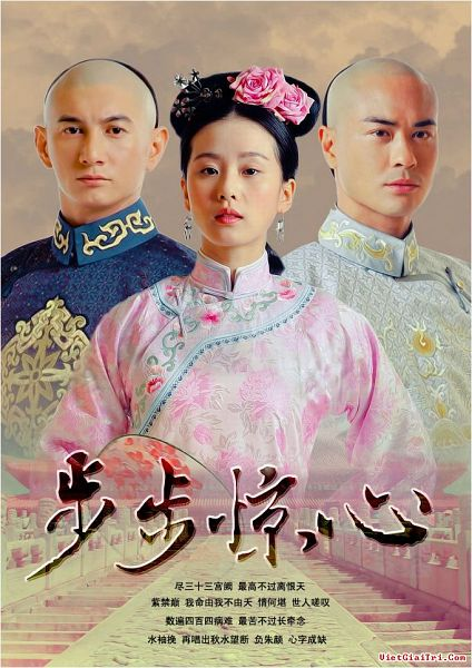 Tags: C-Drama, Nicky Wu, Liu Shishi, Kevin Cheng, Fan, Traditional Clothes, Pink Flower, Partially Bald, Chinese Clothes, Pink Dress, Chinese Text, Flower