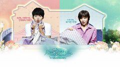 Secret Garden (Drama)