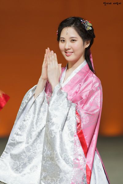 Tags: K-Drama, Girls' Generation, Seohyun, Hanbok, Clapping, Hair Up, Pink Outfit, Traditional Clothes, Korean Clothes, Moon Embracing the Sun, Android/iPhone Wallpaper