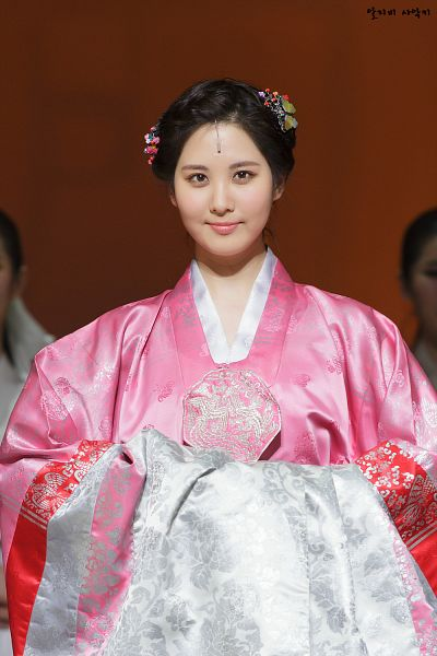 Tags: K-Drama, Girls' Generation, Seohyun, Traditional Clothes, Korean Clothes, Hanbok, Hair Up, Pink Outfit, Android/iPhone Wallpaper, Moon Embracing the Sun