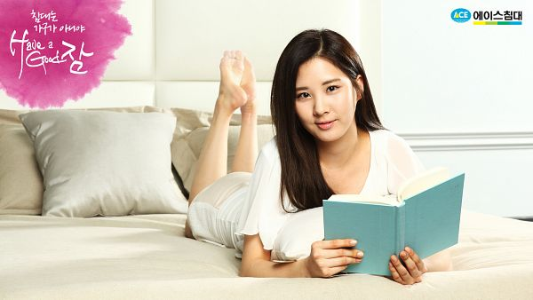 Tags: SM Town, K-Pop, Girls' Generation, Seohyun, On Bed, Laying On Stomach, Barefoot, Book, Laying Down, Bed, Open Book