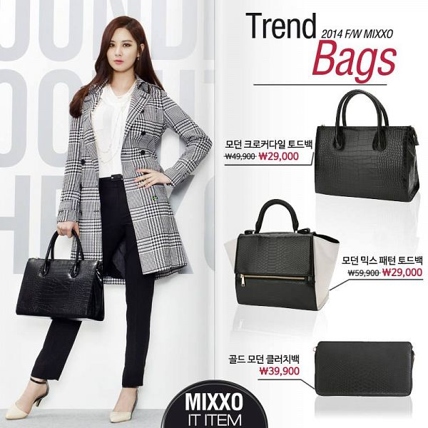 Tags: K-Pop, Girls' Generation, Seohyun, Light Background, Korean Text, White Background, White Footwear, Checkered, Text: Brand Name, Black Pants, Checkered Jacket, Hand On Hip