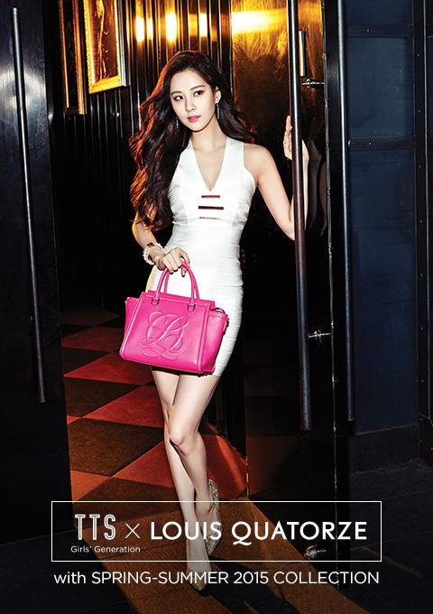 Tags: K-Pop, Girls' Generation, Seohyun, High Heels, Sleeveless Dress, Looking Away, Bare Shoulders, Bracelet, Gold Footwear, Sleeveless, Bag, Text: Brand Name