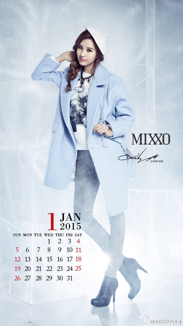 Tags: K-Pop, Girls' Generation, Seohyun, Blue Jacket, Boots, Blue Pants, Signature, Necklace, Text: Brand Name, Blue Background, Blue Outerwear, Jeans