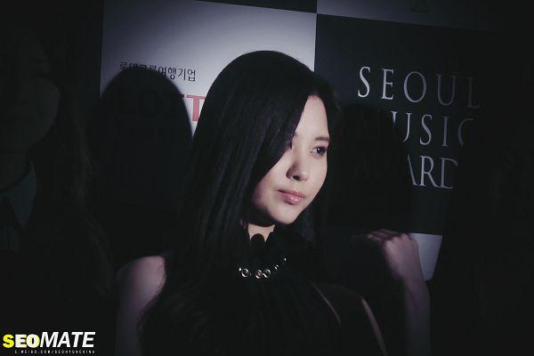 Seomate - Seohyun