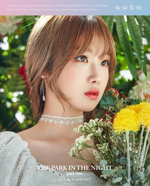 Tags: K-Pop, GWSN, Seoryoung, Flower
