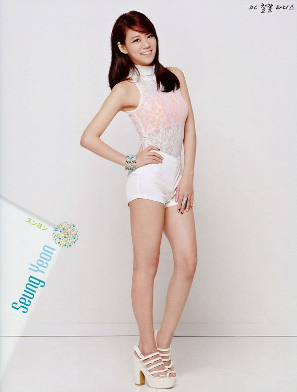 Tags: K-Pop, KARA, Seungyeon Han, Bracelet, Bare Legs, White Outfit, See Through Clothes, White Shorts, Full Body, Text: Artist Name, Korean Text, Hand On Hip