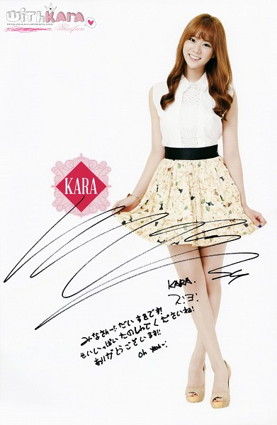 Tags: K-Pop, KARA, Seungyeon Han, Lifting Skirt, High Heels, White Footwear, Light Background, Floral Print, Skirt, Bare Legs, White Background, Floral Skirt