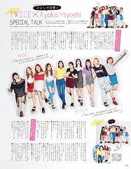 Seventeen (Magazine)