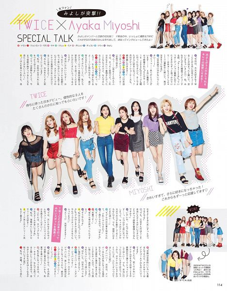 Tags: J-Pop, K-Pop, JYP Entertainment, Twice, Tzuyu, Minatozaki Sana, Kim Dahyun, Kim Jiho, Hirai Momo, Son Chaeyoung, Yoo Jeongyeon, Ayaka Miyoshi