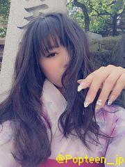 Shida Yuumi