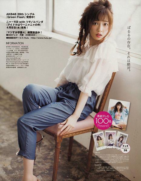 Tags: J-Pop, AKB48, Shimazaki Haruka, High Heels, Text: Artist Name, Light Background, Lingerie, Crossed Legs, White Background, Bra, Blue Jacket, Sitting On Chair