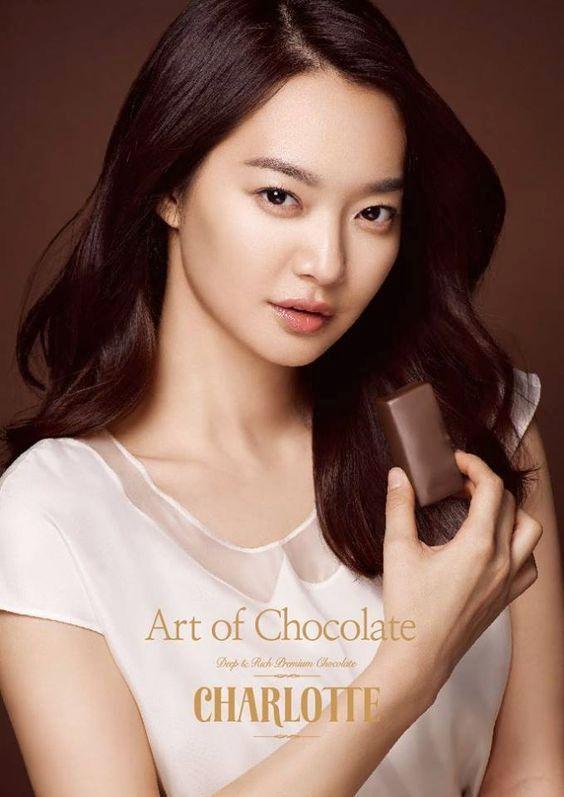 Shin Min Ah - DramaWiki