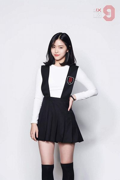 Tags: Television Show, Itzy, Shin Ryujin, MIXNINE, Predebut