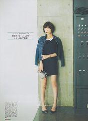 Shinoda Mariko