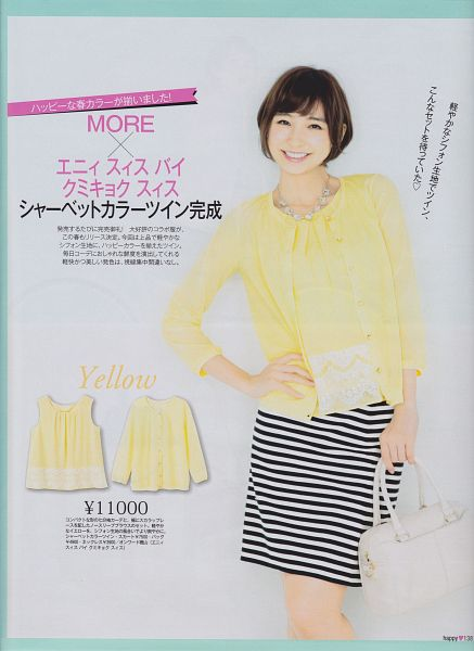 Tags: J-Pop, AKB48, Shinoda Mariko, Bag, Hand On Hip, Yellow Outerwear, White Skirt, Necklace, Striped Skirt, Skirt, Bare Legs, Yellow Shirt
