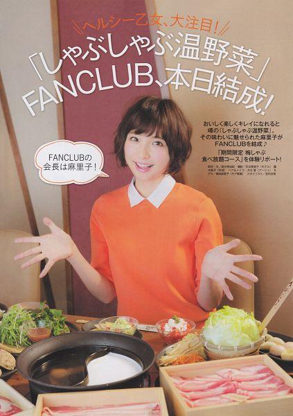 Tags: J-Pop, AKB48, Shinoda Mariko, Food, Japanese Text, Sweater, Brown Background, Orange Shirt, Scan, Android/iPhone Wallpaper, Magazine Scan
