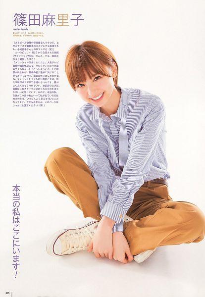 Tags: Gravure Idol, AKB48, Hinako Sano, Shinoda Mariko, Suggestive, Sneakers, Shoes, No Background, Japanese Text, Android/iPhone Wallpaper