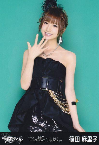 Tags: Gravure Idol, AKB48, Hinako Sano, Shinoda Mariko, Japanese Text, Suggestive, No Background, Belt, Necklace, Magazine Scan, Android/iPhone Wallpaper, Scan
