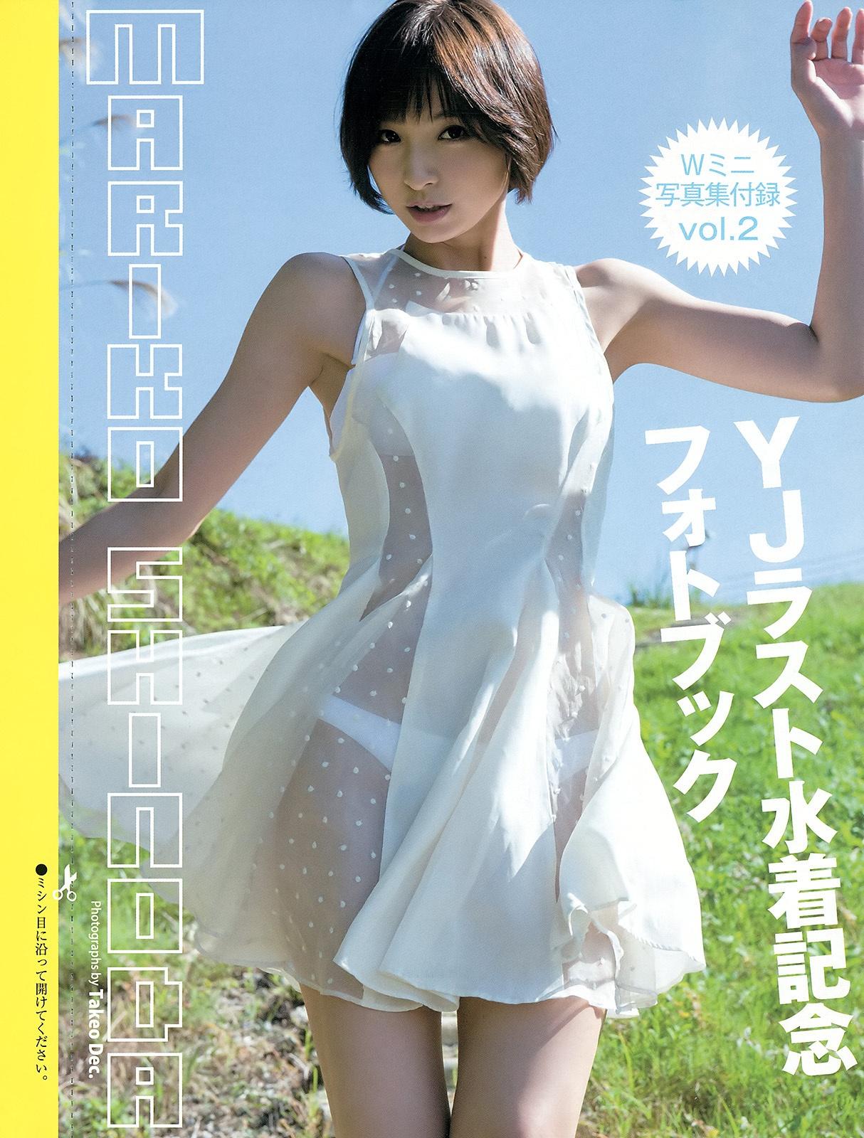 Shinoda Mariko Android Iphone Wallpaper 38437 Asiachan