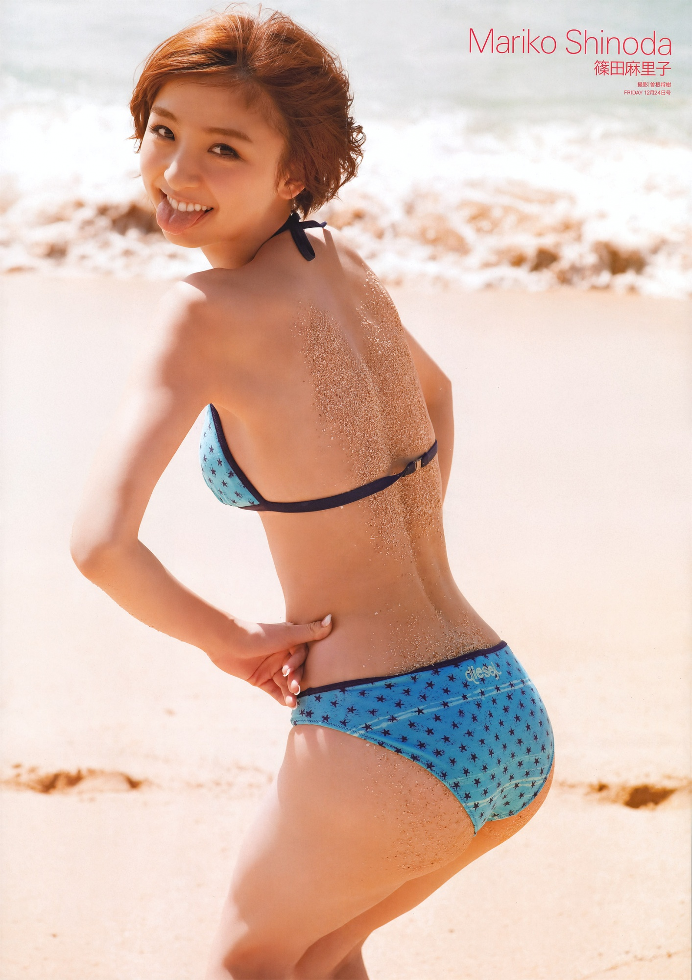 Swimsuit Mariko Shinoda nude (48 pictures) Is a cute, Twitter, see through