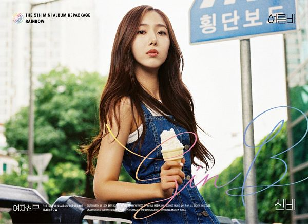 Tags: K-Pop, G-friend, SinB, Korean Text, Sweets, Text: Artist Name, English Text, Serious, Text: Song Title, Overalls, Ice Cream, Rainbow (G-friend)