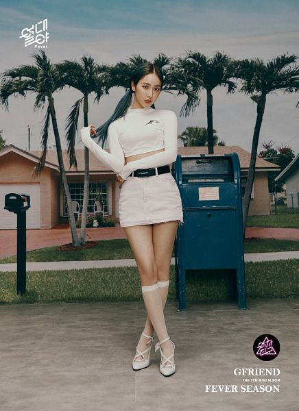 Tags: K-Pop, G-friend, SinB, Belt, Serious, Skirt, Palm Tree, White Skirt, Crossed Legs (Standing), Tree, Fever Season
