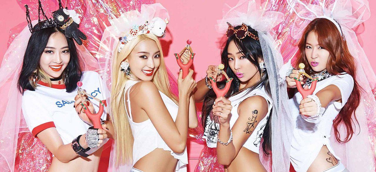 Tags: K-Pop, Sistar, Shake It, Soyou, Hyorin, Dasom Kim, Bora, Glasses, Full Group, Glasses Off, Pink Background, Slingshot