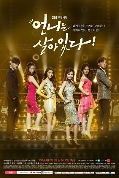 Sister is Alive - K-Drama