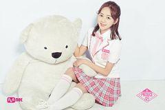 Son Eunchae