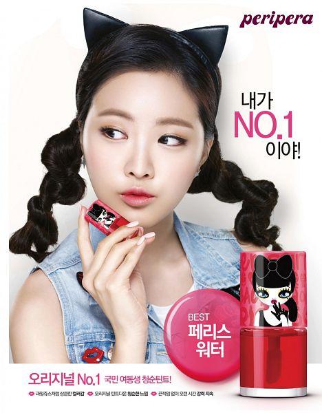 Tags: K-Pop, Apink, Son Na-eun, Twin Braids, Close Up, Braids, Looking Away, Make Up, Peripera