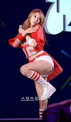 Song Dahye