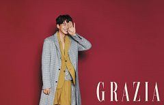 Song Jae-rim