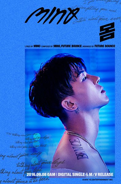 Tags: YG Entertainment, K-Pop, MOBB, Winner, Song Minho, English Text, Shirtless (Male), Looking Ahead, Text: Song Title, Text: Artist Name, Tattoo, Side View