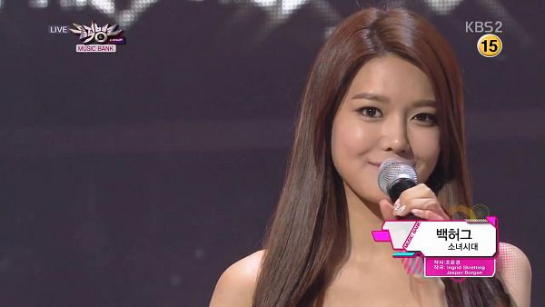 Tags: Girls' Generation, Sooyoung, Music Bank, Wallpaper