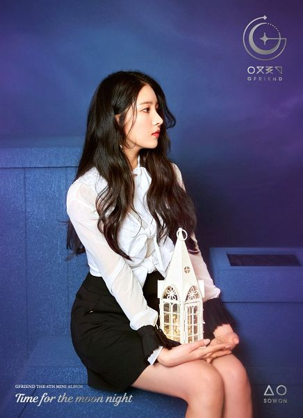 Tags: K-Pop, G-friend, Sowon, Text: Artist Name, Holding Object, Text: Album Name, English Text, Lamp, Blue Background, Looking Away, Skirt, Black Skirt