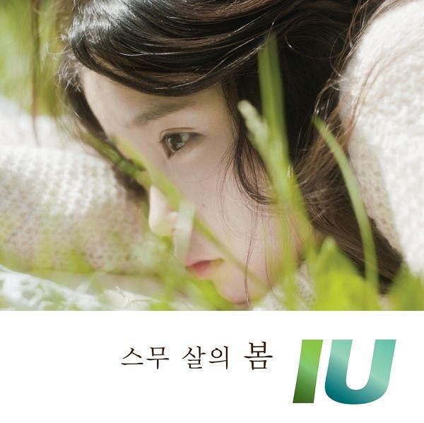 Spring of a Twenty Year Old - IU