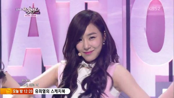 Tags: Girls' Generation, Mr.Mr., Stephanie Young Hwang, Pink Dress, Pink Outfit, Wallpaper, Music Bank